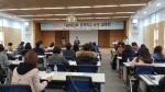 다문화교육 정책학교 운영 설명회