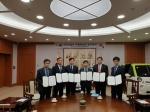 강원전자상품권 유통활성화 협약