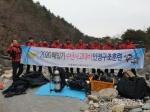 환동해특수재난대응단 해빙기 수난구조훈련