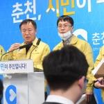 [5보]춘천시 '코로나19 비상체제'로 전환…확진자 동선파악 중