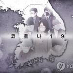 강원교육청, 내주 행사 모두 취소…코로나19 차단 대응 총력