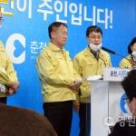 [7보]춘천지역 전체 유치원 휴업 결정…초중고 추가 논의 예정