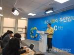 춘천시 코로나19 확진자 2명 동선 공개 브리핑