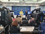 최문순 지사 코로나19 관련 기자회견