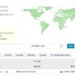 대만, '코로나19 확산' 한국·일본 여행경보 2단계로 상향