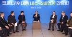 """정부, 코로나19 추경 긴급편성 수순…""""예비비·기금 우선 활용"""""""