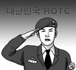 춘천교대 ROTC