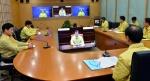 코로나19 범정부 대책 화상회의