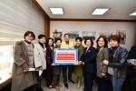속초·고성·양양 여성기업인협회 성품 전달