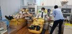 환동해특수재난대응단 헌혈
