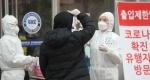 코로나19 신규환자 60명…국내 확진자 총 893명