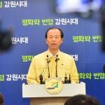 강원도 코로나19 대응 예비비 대규모 조기 편성
