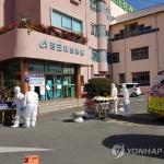 국내 코로나19 10번째 사망자 발생…대남병원 관련 58세 남성