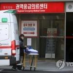 명지병원 입원 코로나19 확진 몽골인 사망…외국인 첫 사례