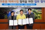 영월군, 민·관 협력 '무럭무럭 택배상자' 사업 추진