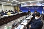 원주비전 2045 발전계획 보고회
