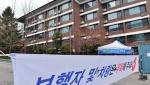 입구 폐쇄된 한림대 중국유학생 기숙사