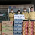 태백농협·농협 태백시지부 위문품 전달
