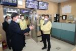 이재수 시장, 역사·터미널 점검