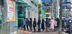 하나로마트 앞 마스크구매 행렬