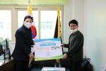 원주기업도시 인터넷 모임 마스크 기부