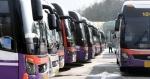코로나에 멈춰선 관광버스
