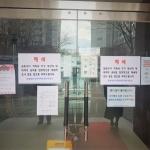한 아파트서 6명 확진, 입주민·인근 상인 불안 최고조