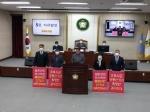 철원군의회 6개 시·군 공룡 선거구 재획정 촉구