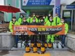 강릉시 성덕동 자율방역