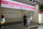 속초·인제·고성·양양 이양수 미래통합당 예비후보 기자회견