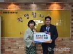 한국도로공사 강원본부 코로나19 릴레이 헌혈 동참