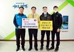 자동차전문정비 태백지회 성금 전달