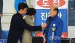 조일현 전 국회의원 민주당 탈당 무소속 출마 선언
