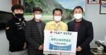 홍천군태권도협 성금 기탁