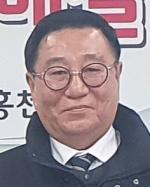 길오성 한전 홍천지점 노조위원장 8선 당선