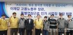 이재갑 고용노동부장관, 원주 문막 동화공단 메디아나 방문