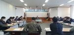 춘천시 선관위 업무회의