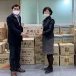 한국광물자원공사 생필품 전달