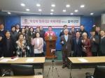 박정하 미래통합당 원주갑 예비후보 총선 출마 공식 선언