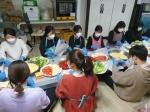 종합자원봉사센터 음식 나눔