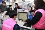 인제자원봉사센터 봉사활동