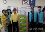 국민건강보험공단 도 재난안전대책본부 격려 방문