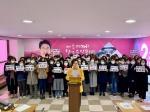 통합당 강릉 여성지회 성명
