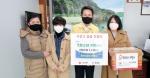 홍천 투어데이 여행사 마스크 기증