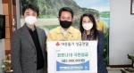 홍천군 약사회 성금 전달
