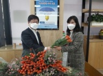 농협중앙회 시지부 화훼농가 돕기