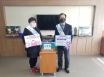 교육지원청 마스크 나눔 캠페인 동참