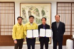 영월군·산림조합 임산업 경쟁력 강화 협약