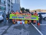 바르게살기운동 경포동위원회 방역