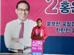 """통합당 홍윤식 전 장관 """"뼛속까지 강릉의 아들"""" 출마 선언"""